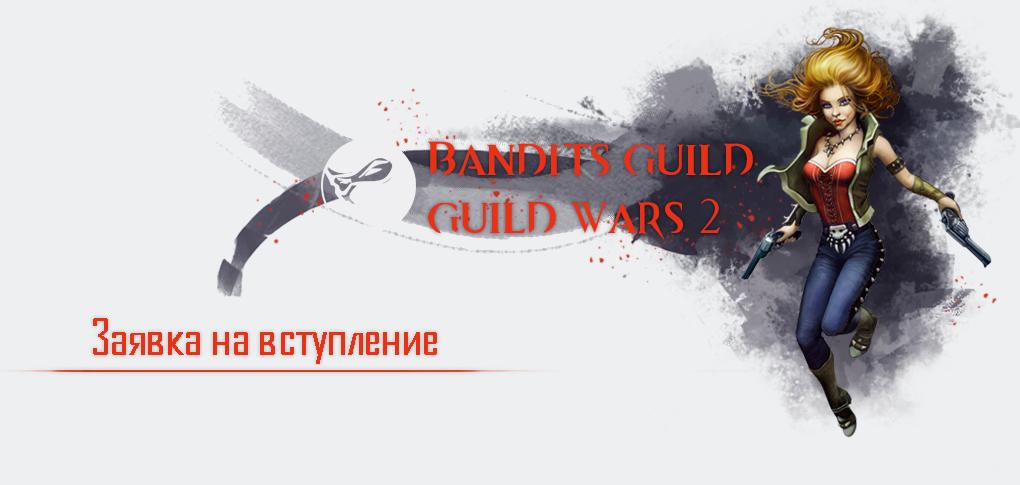 bandits-sli3.png